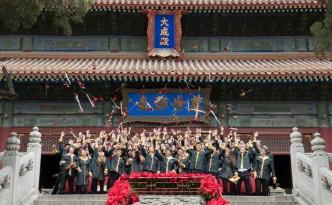 WAB Graduation 2013